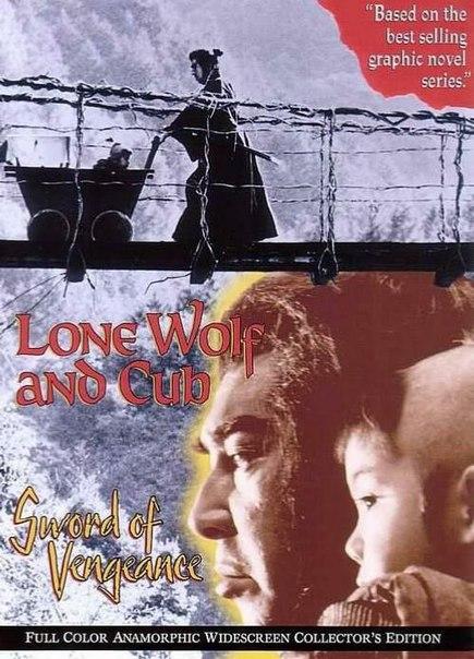 смотреть одинокий волк все серии: