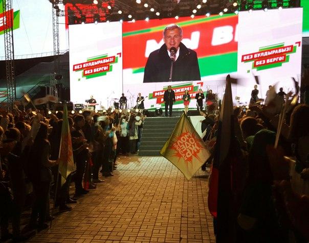 Минниханов: Татарстан — лидер, и будет лидером