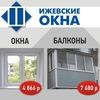 Пластиковые окна VEKA на века. Ижевск
