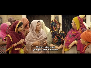 Angrej 2015 (Punjabi)