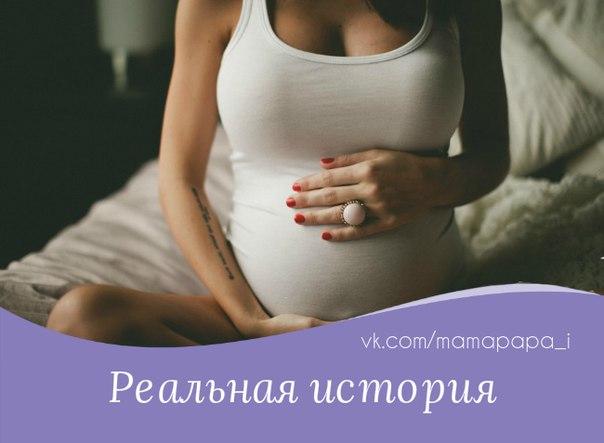 Это было 6 лет назад… Я забеременела вторым сыном, но муж его не хотел и сказал:...