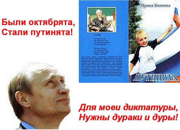 https://pp.userapi.com/c629329/v629329739/1e731/cHdiyBtJTy0.jpg