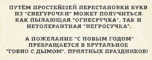 Демотиваторы, картинки - Страница 2 6OHh5uVvs-U