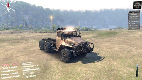 Урал-375 для 03.03.16