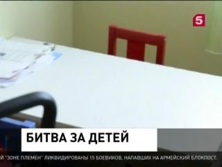 Новости 5 канал ноябрь 2014