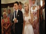 Венчание Антона и Кристины.