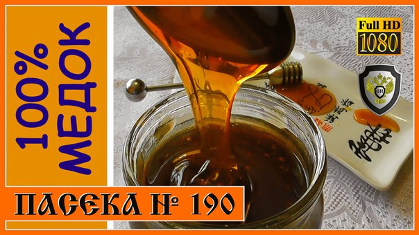 Как проверить качество меда: 10 простых способов 27
