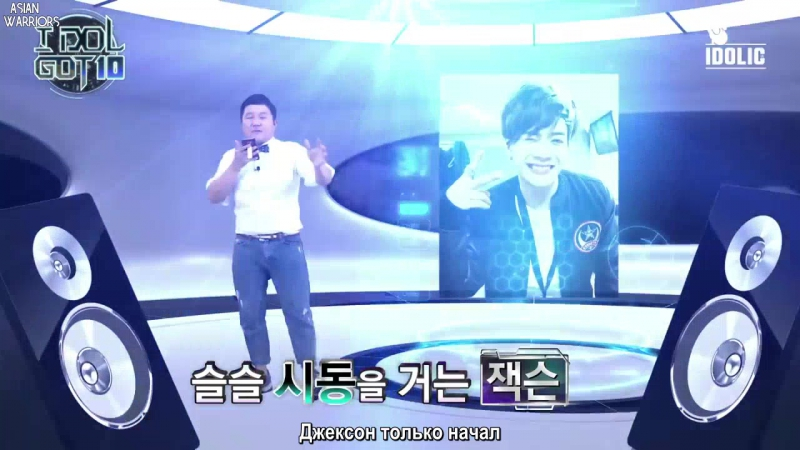 [IDOL GOT 10] Weekly Idol Ranking EP 10 (рус.суб.) [FSG Asian Warriors]