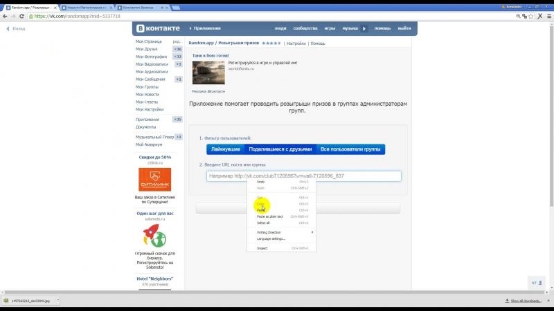 Молдова 1 новости онлайн