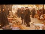 ИВ МОНТАН Под небом Парижа (Старый Париж)