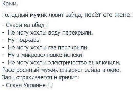 Полиция задержала инструктора боевиков в Артемовске - Цензор.НЕТ 6339