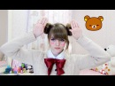 FAST EASY Odango Hairstyle Tutorial / Rilakkuma no mimi / リラックマの耳