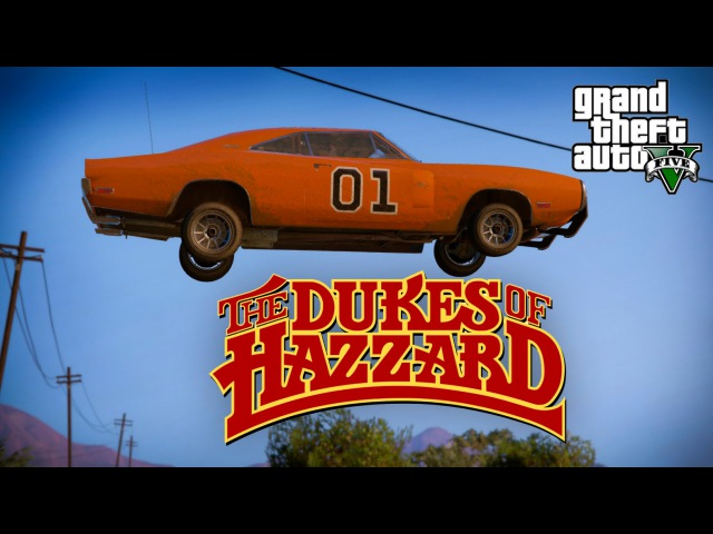 Придурки из Хаззарда / Dukes of Hazzard (GTA 5 Фильм)