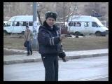 Инспекторы ГИБДД провели рейд по безопасности дорожного движения