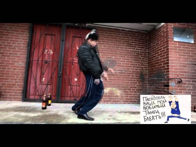 Пасадобль ваще мой любимый танец блеать Paso Doble