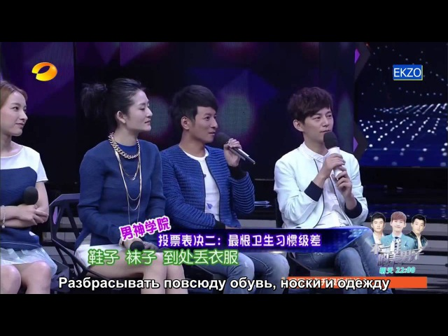 [RUS SUB] 140705 EXO @ Happy Camp