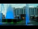 Новый цветной фонтан в Тюмени