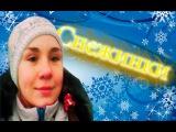 Новогодние поделки №1\\\\Делаем снежинку ////Oksana Stevenson