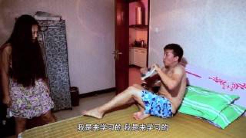 郑云微电影 262 漂亮老婆带小三回家抓小四
