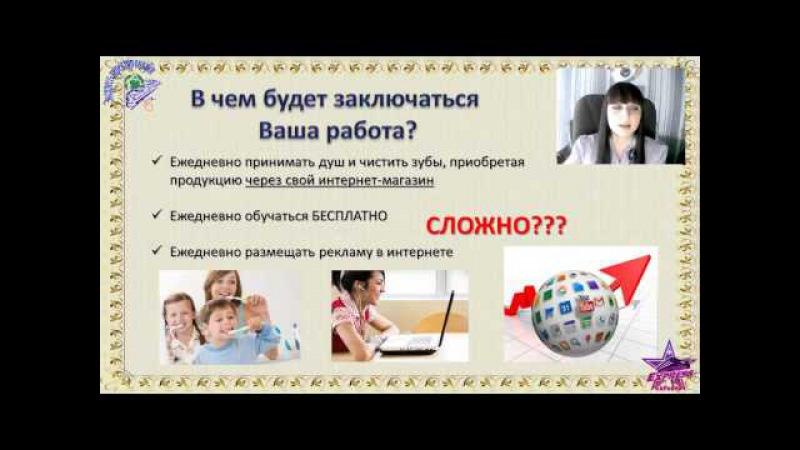 Womensecret russia вконтакте