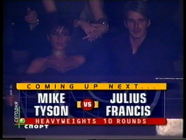 Live Вечер бокса Майк Тайсон-Джулиус Френсис(Вл.Гендлин ст)Mike Tyson-Julius Francis live dtxth ,jrcf vfqr nfqcjy-l;ekbec ahtycb