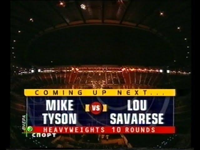 Live Вечер бокса Майк Тайсон-Лу Савариз(Вл.Гендлин ст)Mike Tyson-Lou Savarese live dtxth ,jrcf vfqr nfqcjy-ke cfdfhbp(dk.utylkby