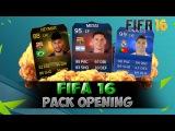 FIFA 16 | ПАК ОПЕННИНГ #1 -Лучшее начало