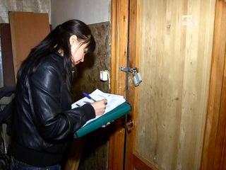 Работа судебных приставов по взысканию задолженности за ЖКУ