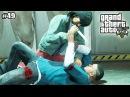 GTA 5 прохождение на ПК на русском (49 серия) (1080р)