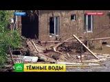 Синоптики предупреждают, что наводнение вТбилиси может повториться