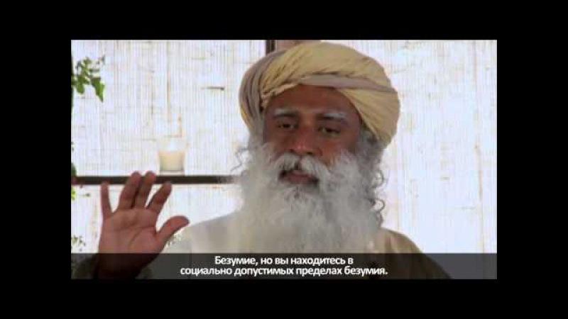 Направленная медитация для начинающих (введение инструкции) » Freewka.com - Смотреть онлайн в хорощем качестве