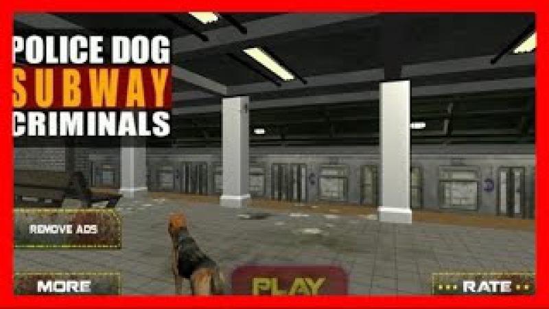 Преступники в метро Полицейская собака ищейка.. бесплатные онлайн мультики в качестве.