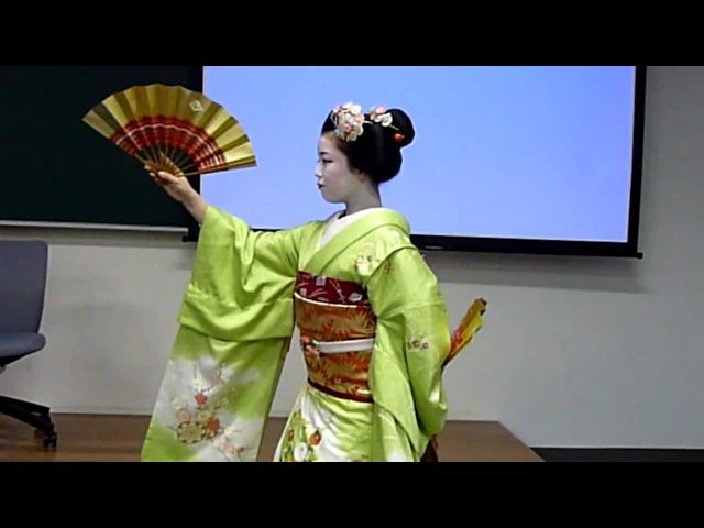 Geisha dance by a maiko Kyoto