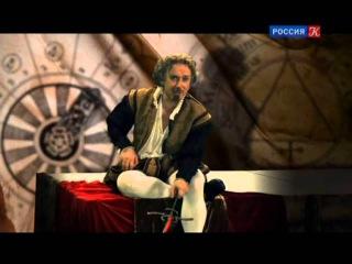 Уильям Шекспир Величайшее шоу на Земле