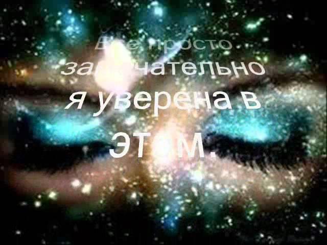 Притча о близнецовом пламени_0001.wmv