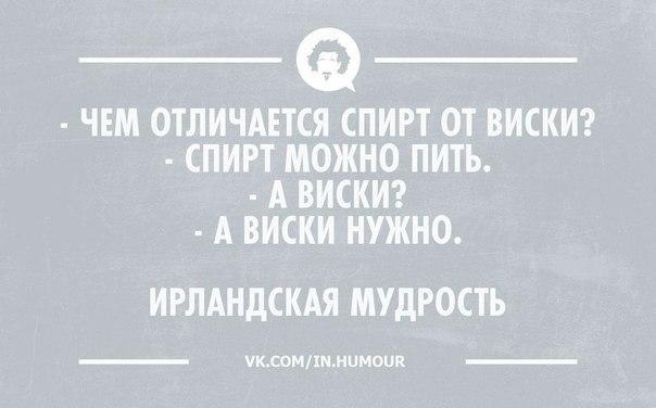 https://pp.vk.me/c629330/v629330051/1070d/5V0lvwInsk4.jpg