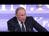 Большая пресс-конференция президента РФ Владимира Путина 17 декабря 2015 (online-video-cutter.com)