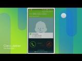 Компания Cisco Jabber для Android 10.5 голосовые и видео звонки