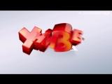 Промо  Универ новая общага 10 сезон 12 серия 10.12.2015
