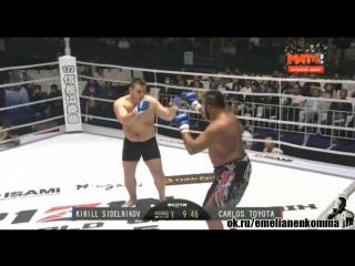 Кирилл Сидельников  vs.  Карлос Тойота.Rizin FF - Rizin Fighting Federation 1. 29 декабря 2015