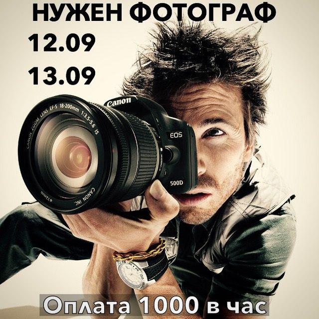 https://pp.vk.me/c629330/v629330242/e765/atSCChfmvcM.jpg