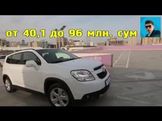 В Узбекистане до 30% выросли цены на автомобили (2016)