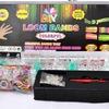 Loom Bands набор резиночек для плетения