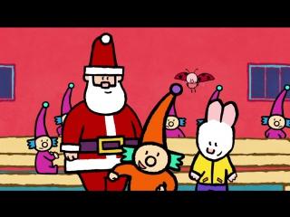 Мультфильмы для Малышей - Новогодние мультики - Тёма и помощник Деда Мороза
