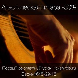 Altwall: Текст песни Слот - Old School, слова, lyrics