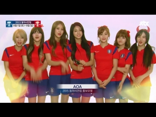 Jtbc 2015 east asian cup aoa support video