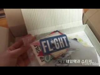 BTS SUMMER PACKAGE 개봉