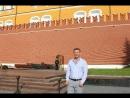 Слайд шоу Москва Семинар Мега Форум и Банкет Директоров Орифлейм 2015