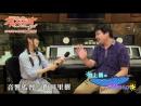 「渕上舞の急速せんこ~」第3回 ゲスト:飯田里樹 音響監督