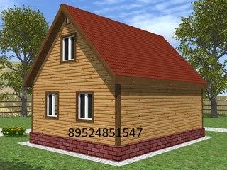 дом из газоблока цена под ключ